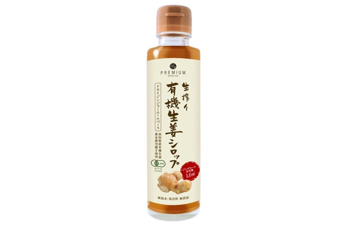 生搾り有機生姜シロップ