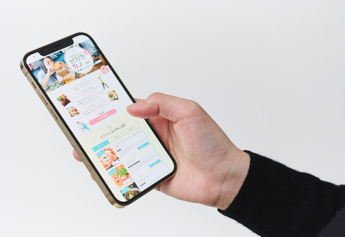 [食べログ]特設ページ テイクアウトグルメSpring2021 スマートフォン画面