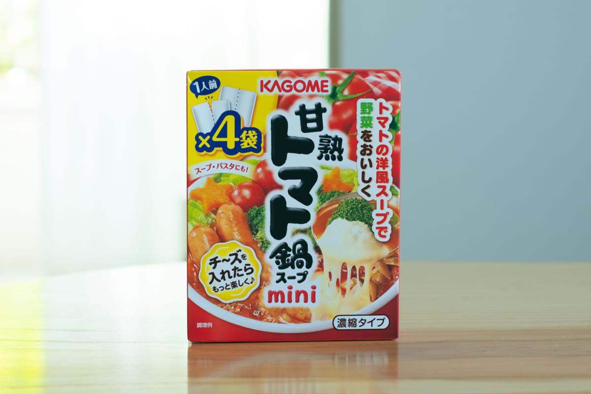 カゴメ『甘熟トマト鍋スープmini』