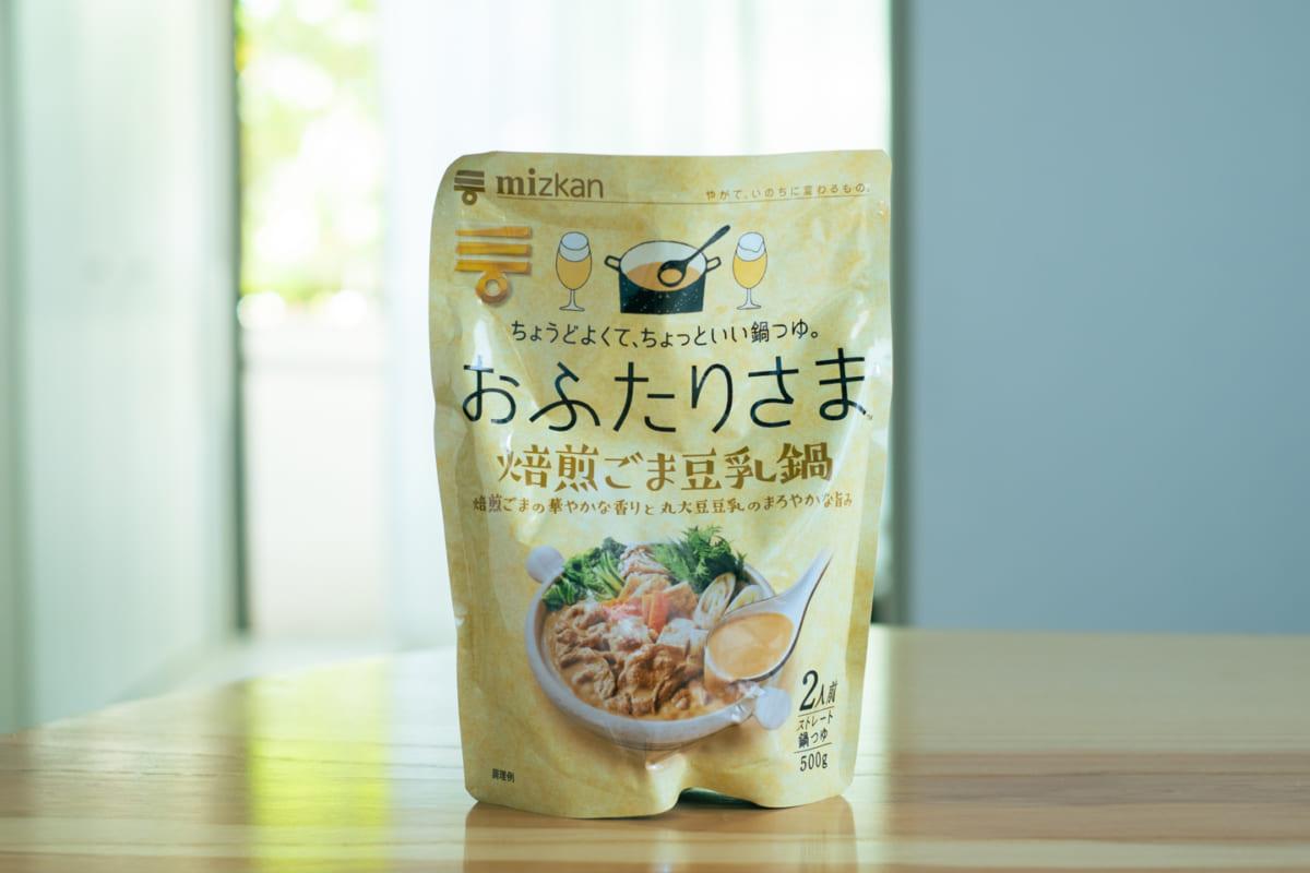 ミツカン『おふたりさま™ 焙煎ごま豆乳鍋』