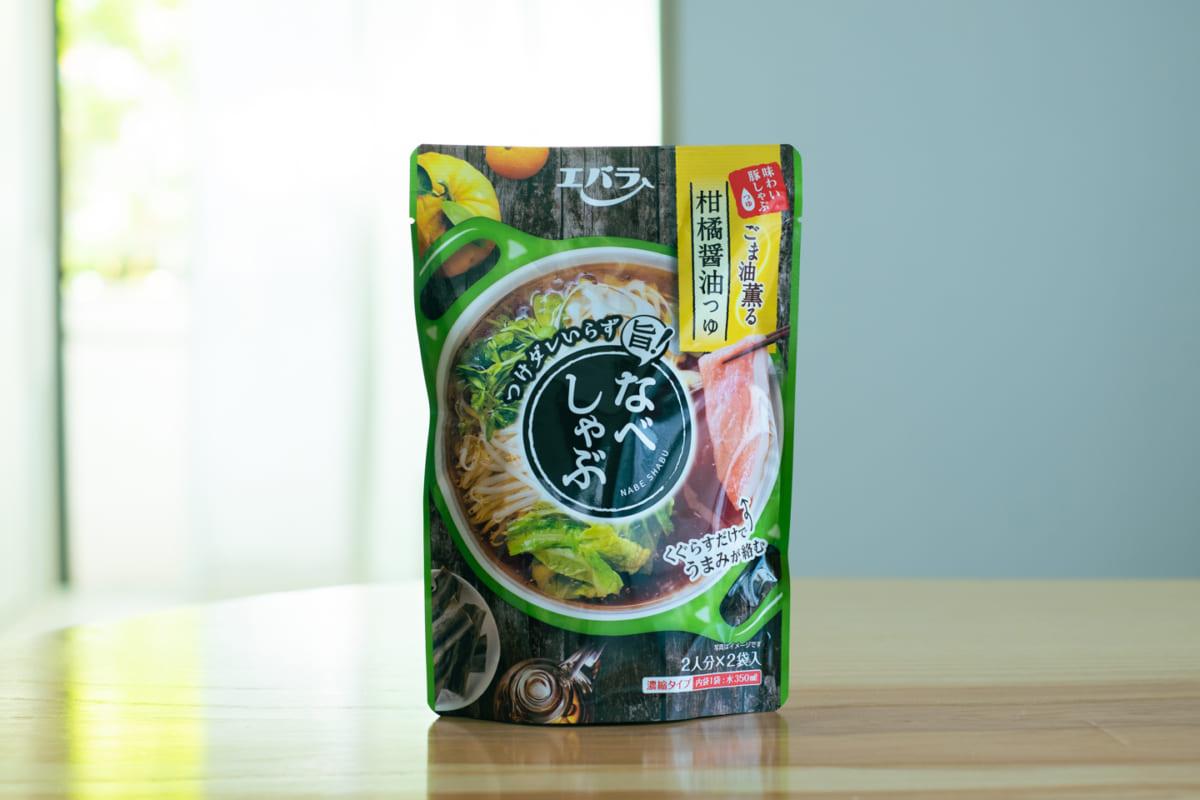 エバラ食品『なべしゃぶ 柑橘醤油つゆ 100g×2袋』