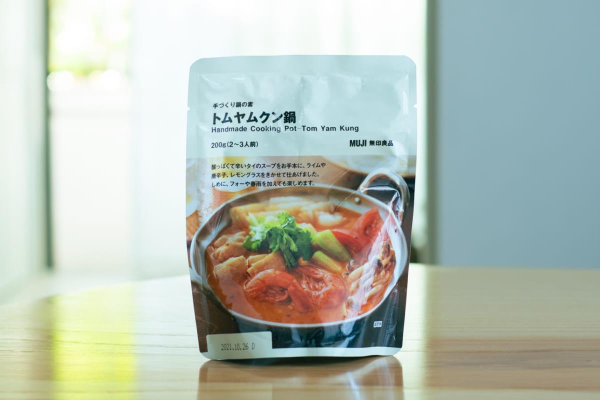 無印良品『手づくり鍋の素 トムヤムクン鍋 200g(2~3人前)』